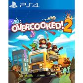PS4 煮過頭 2 簡中英文版  現貨供應中