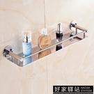 304不銹鋼衛生間置物架壁掛 衛浴化妝品架廁所單層鏡前架 免打孔 -好家驛站