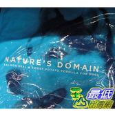 [COSCO代購] W470974 Kirkland Signature 科克蘭 鮭魚&甘薯配方乾狗糧 15.87公斤