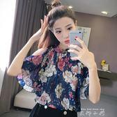 2018夏季女裝新款韓版寬鬆顯瘦露肩上衣超仙氣質碎花短袖雪紡衫女  米娜小鋪