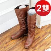SoEasy 靴子/長靴/雪靴/雨靴充氣鞋撐 2雙