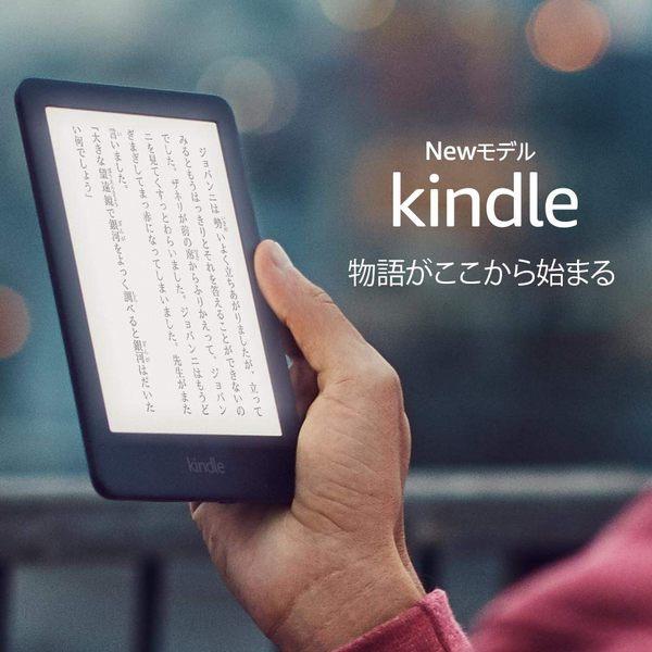 ★2019最新款★ Amazon 亞馬遜 Kindle 第11代 4G 電子書閱讀器 日本代購 廣告版~愛網拍~