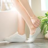 優維品夏季薄款女士船襪女透氣淺口襪防滑硅膠隱形襪子女短襪夏天