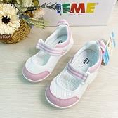《7+1童鞋》中童 日本IFME 透氣 魔鬼氈 輕量 機能 室內鞋 E401 粉色
