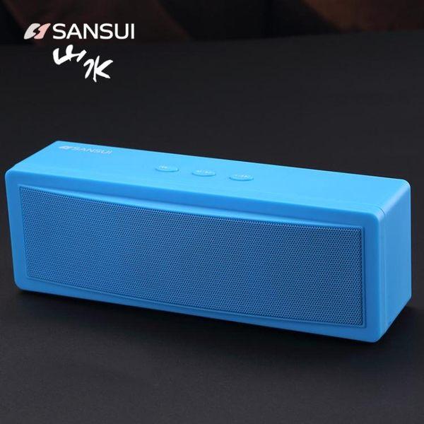 T18無線藍牙音箱便攜電腦手機迷你音響重低音小鋼炮DSHY