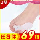 (2雙入-顏色隨機) 新一代帶孔透氣矽膠拇指外翻腳趾分離器 (2雙入)【AF02190-2】JC雜貨