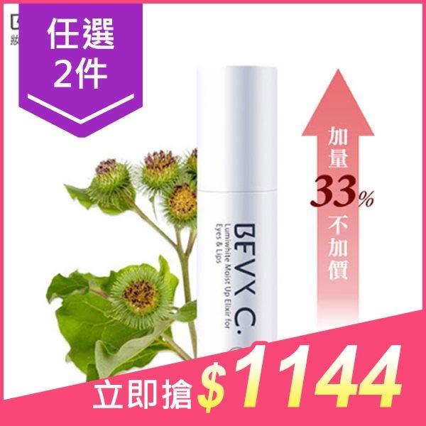 【任選2件$1144】BEVY C. 光透幻白妝前保濕眼唇精華15ml【小三美日】