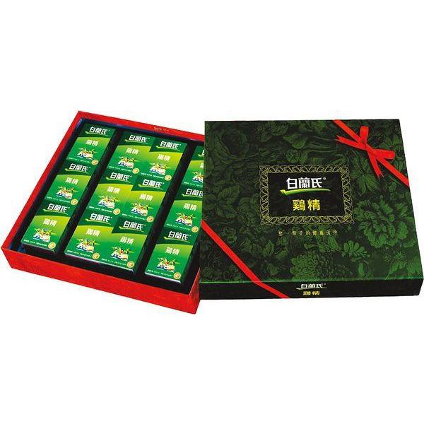 【限宅配】白蘭氏 傳統雞精禮盒 70g x 12入【BG Shop】送禮的好伙伴