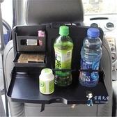 車載餐盤 汽車載飲料架水杯置物架車用可摺疊椅背餐盤餐桌桌托盤餐台T