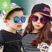 ※現貨 Billgo【K508055】韓國GRECHEL 【親子款-兒童】反光太陽眼鏡-3色
