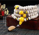 靈月閣天然正月高密星月菩提子108顆手串男女佛珠項鏈菩提手鏈 QQ1462『樂愛居家館』