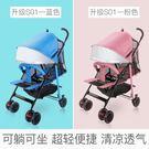 年終大促透氣嬰兒推車輕便折疊便攜式迷你寶...