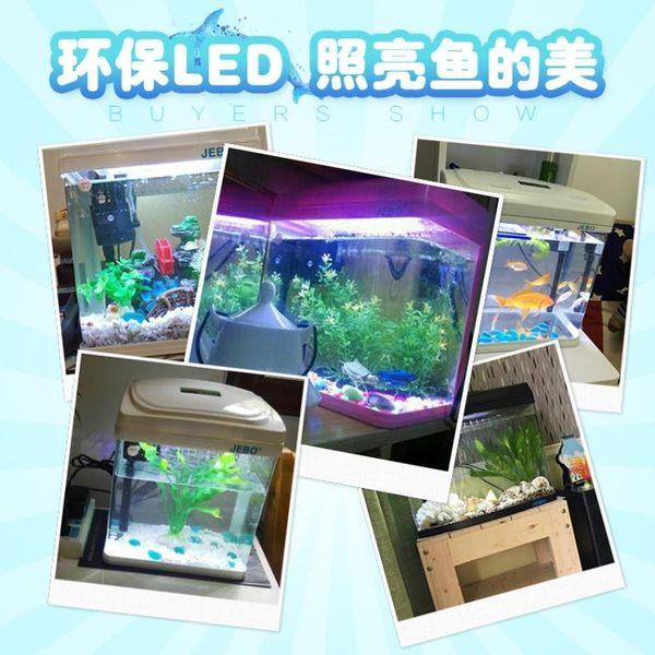 魚缸水族箱佳寶小型中型桌面創意玻璃金魚缸迷你生態魚缸tw