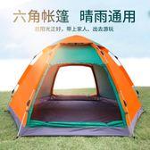 盛源全自動帳篷戶外3-4人二室一廳家庭2人野營防雨戶外露營帳篷 卡布奇诺igo