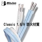 【名展影音】瑞典頂級SUPRA Classic 1.6/H 防火材質 (1捆300m) 經典喇叭線材