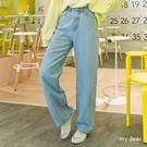 MD韓製-刷色寬管牛仔長褲S-L-藍【04011383】