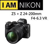 名揚數位 NIKON Z5 24-200mm F4-6.3 VR KIT 國祥公司貨 (一次付清) 登錄贈原廠相機托特包06/30止