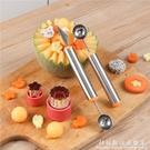 不銹鋼蔬菜水果造型模具蝴蝶面壓花刀卡通切模切花器水果拼盤工具 科炫數位
