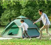 帳篷戶外3-4人全自動二室一廳家庭雙人2單人野營野外加厚防雨露營 小巨蛋之家