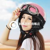 頭盔 機車韓版男女夏季半盔半覆式安全帽