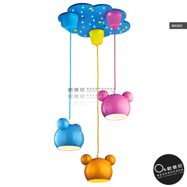 吊燈★兒童燈飾 雲朵上的小熊造型 3燈 吊燈 ♥燈具燈飾專業首選♥♥歐曼尼♥