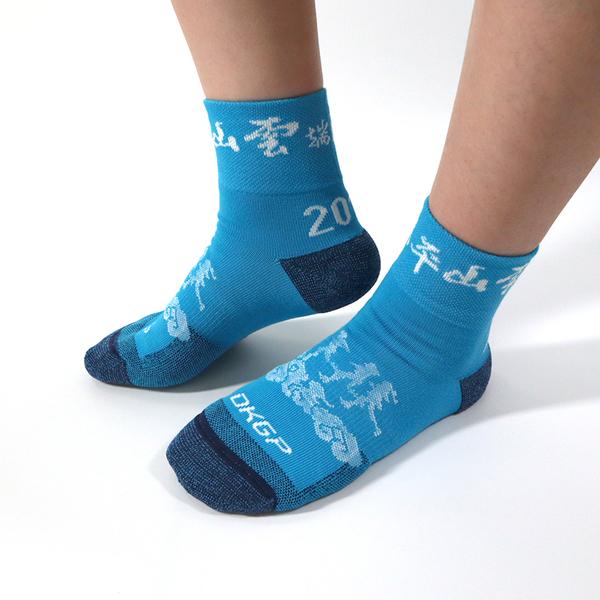 《2018太平山馬拉松紀念襪》專業馬拉松襪 太平山 coolmax排汗快乾 跑步襪 慢跑襪 紀念襪 運動襪