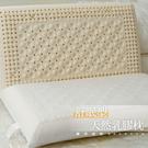 -麗塔LITA- 防螨 抗菌 透氣 超Q彈【舒眠型乳膠枕(一入)】