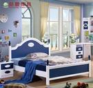【大熊家具】HeH 912 四尺床 兒童床 單人床 兒童床組 青年床 歐式床具組
