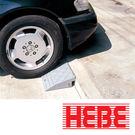 【HEBE】KERB RAMP登高坡道板S HBA-45S