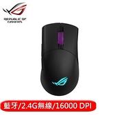 ASUS 華碩 ROG Keris Wireless 輕量化FPS無線三模電競滑鼠