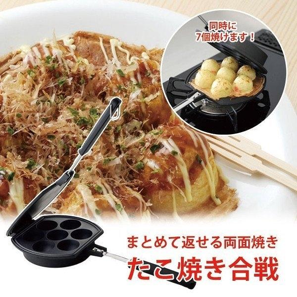 日本品牌【Arnest】雙面加熱式章魚燒專用烤盤