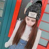 針織毛帽-秋冬韓版潮流保暖女毛線帽3色73ie67【時尚巴黎】