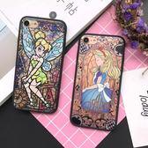 夢幻愛麗絲 iPhone7/6 Plus(5.5寸)/iPhone7/6(4.7寸)手機套 硬殼