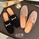 穆勒鞋 金飾絨質方頭紳士拖鞋- 山打努SANDARU【107D715#46】
