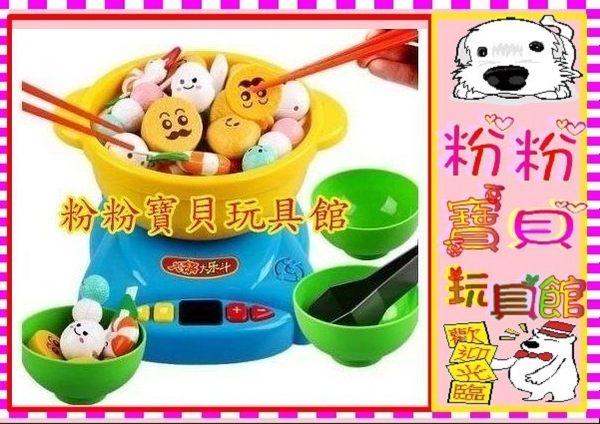 *粉粉寶貝玩具*超級火鍋大樂鬥~日式火鍋夾夾樂~仿真火鍋玩具組~可計時競賽~超有趣