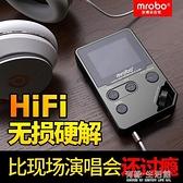 專業mp3mp4隨身聽學生版超薄小型迷你便攜式HIFI無損播放器看小說神器小巧聽歌英 雙十二全館免運