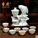 幸福居*聖藏玲珑自動出水茶具蜂窩镂空功夫沖泡茶器蓋碗防燙懶人家用整套 (首圖款)