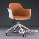 電腦椅 現代簡約電腦座椅北歐家用椅子靠背...