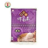 【台東地區農會 】埤南米-香米2公斤/包