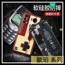 【萌萌噠】歐珀 OPPO Reno6 Reno5 pro 復古偽裝保護套 全包軟殼 懷舊彩繪 創意新潮 錄音帶 手機殼