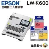 【任選市價399元標籤帶3捲】EPSON LW-K600 可攜式標籤印表機