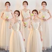 香檳色長款大呎碼伴娘服伴娘團姐妹團姐妹裙合唱團演出伴女服晚禮服 【好康八八折】
