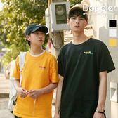 Doppler 短T 韓系惡搞文字印花短袖T恤 現貨+預購 【TJ9128S】