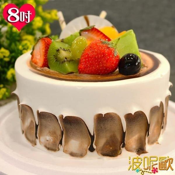 【南紡購物中心】【波呢歐】醇香巧克力雙餡藍莓鮮奶蛋糕(8吋)