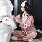 純禧珊瑚絨睡衣女秋冬季法蘭絨睡衣女加厚加絨家居服女春秋款套裝 韓語空間