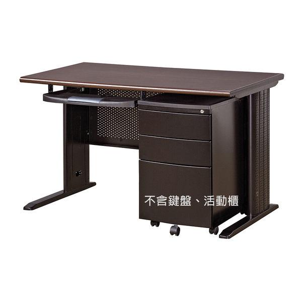 【森可家居】胡桃140辦公桌(空桌) 7JX282-9