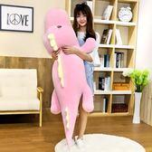 可愛恐龍毛絨玩具鱷魚公仔娃娃抱枕搞怪睡覺懶人超萌玩偶女孩【感恩父親節全館78折】