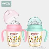 愛因美奶瓶PPSU耐摔帶吸管新生兒寶寶廣口奶瓶寬口徑硅膠奶嘴防漏color shop