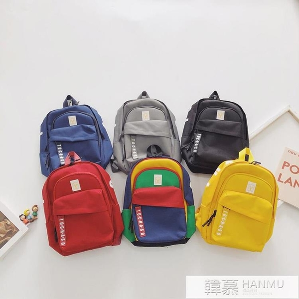 兒童背包潮男孩子女童戶外旅游輕便休閒旅行小孩雙肩包男童幼兒園 夏季新品