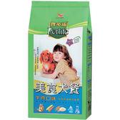 統一寶多福乾狗糧-牛肉2kg【愛買】